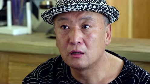 网络剧《女仆咖啡厅》第一季19集
