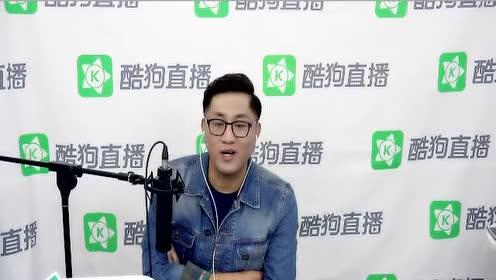 这才是真正的东北汉子《闯码头》原唱大哲酷狗首唱新歌《三十出头》