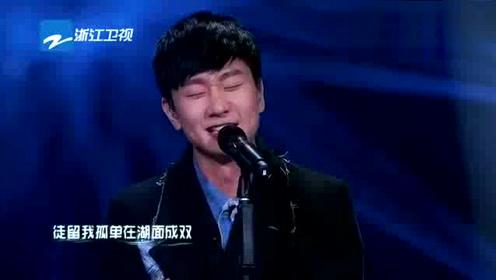 林俊杰居然翻唱西游记经典插曲《女儿情》,一开唱全场都醉了
