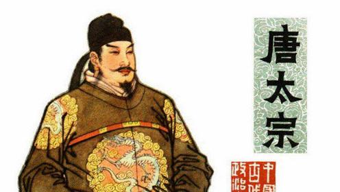 百问西游20:李世民害怕唐僧取经不回来的真实原因?