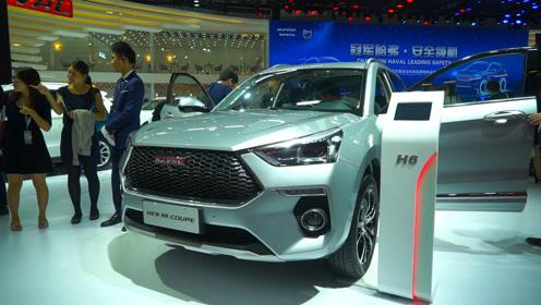动力与外观同升级 车展解析新款哈弗H6 Coupe
