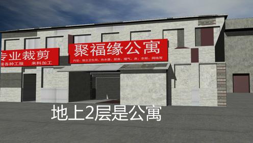 北京大兴火灾27死伤 3D还原着火公寓结构