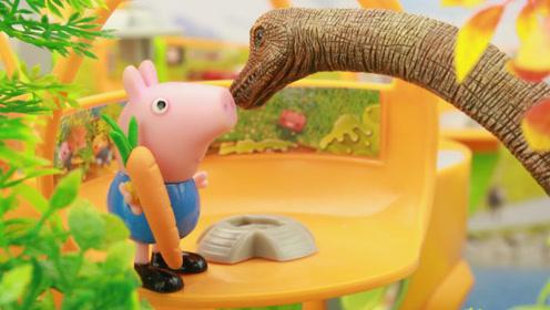 玩具小镇来了一只大块头动物,海底小纵队发现原来是一只腕龙.