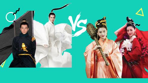 《将军在上》比《太子妃》更浮夸辣眼?两部剧PK你更喜欢哪部?