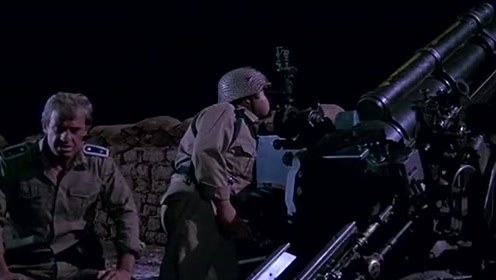 《窃金者》外籍军团伪装德军,趁天黑带炮兵用榴弹炮轰击德军据点