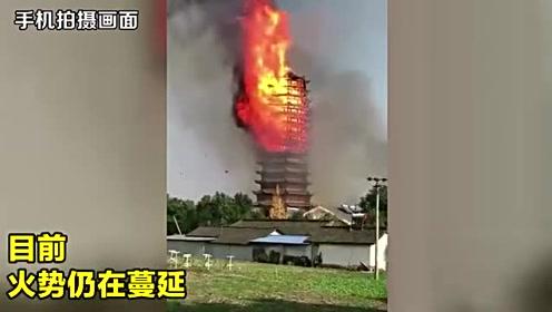 """一把火烧掉了""""亚洲第一高木塔"""""""