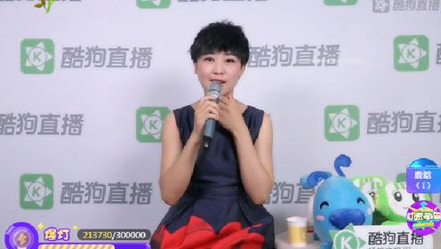 杨梓文祺成名曲《谁是我的郎》现场live,粉丝狂呼好听炸