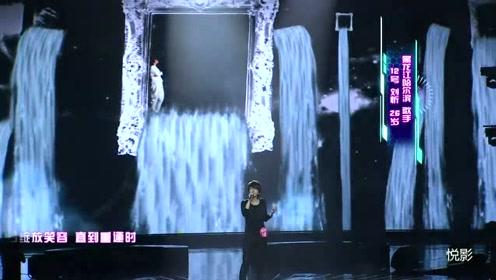 快女全国总决赛11进10刘忻现场演唱海角七号插曲《各自远飏》美美美