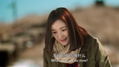 《逆时营救》正片片段:彩虹战士