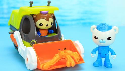海底小纵队玩具故事 谢灵通驾驶雪人蟹艇运输货物