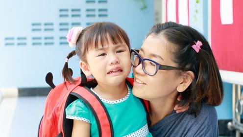 怎样缓解孩子的入园焦虑?