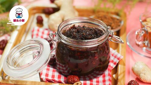 自制暖身红糖姜枣膏!一杯姜枣茶,暖暖的很贴心