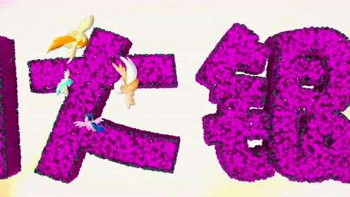 《小马宝莉大电影》首支预告 世界级萌物攻占国内银幕