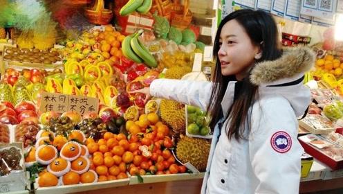 《前任3》女主于文文逛菜市场  遇林佳同款芒果