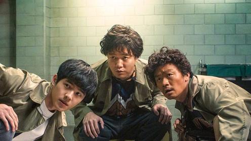 《唐人街探案2》世界名侦探预告 王宝强刘昊然肖央PK十国侦探
