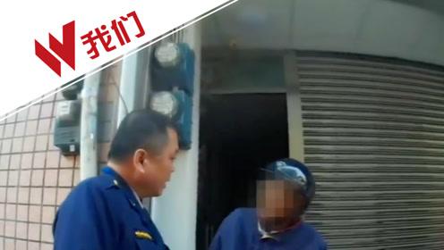 八旬老翁为妻子买饭忘家门密码 警方开门却只见其妻遗照