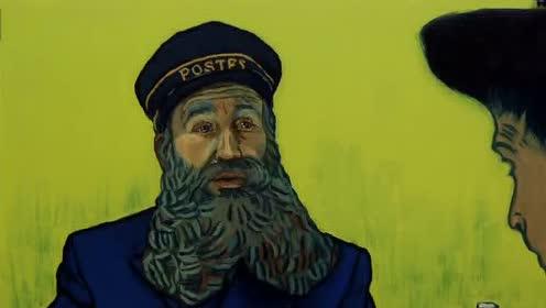 Loving Vincent 背后制作的秘密