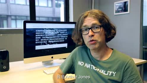 Arthur Jones携纪录片《六人》向中国观众问好