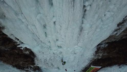中国攀冰大牛挑战亚洲最高冰壁 镜头里看着后背发凉