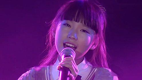 10岁女生一首《我想有个家》 唱哭全场