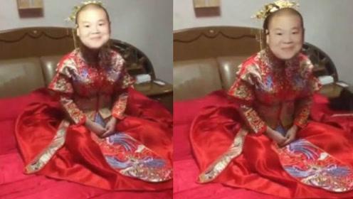 当你掀开盖头后发现自己的新娘是岳云鹏,你还想结婚吗?
