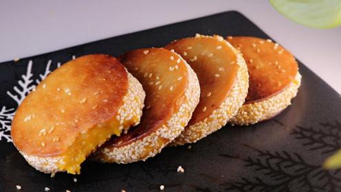 南瓜饼这种做法,保证你没有试过,软糯香甜家人都爱吃!儿时味道