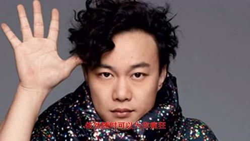 陈奕迅的一首因为爱情,唱的太好了送给天下所有有情人!