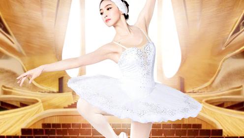 宋茜芭蕾舞造型惊艳 会跳舞的女神更迷人