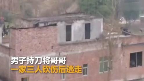 民警抓捕歹徒遇垮塌 从楼顶摔下致重伤