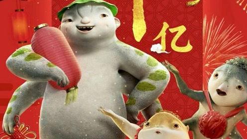 """《捉妖记2》曝""""百人歌舞""""正片片段,胡巴与X玖少年团欢乐共舞"""