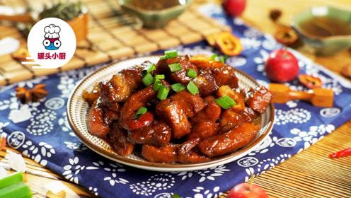 这样做出来的红烧肉好吃不腻 听说茶汤和红烧肉是绝配