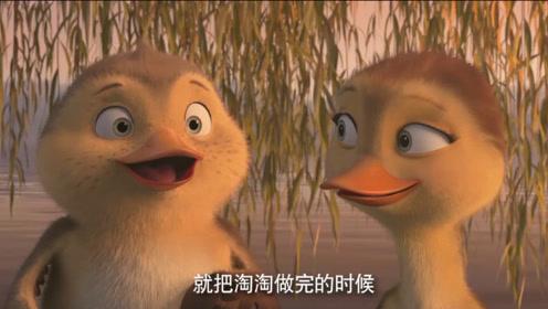 《妈妈咪鸭》制作特辑 500余位中国动画人辛勤付出