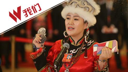 直播回看 我们来了!刘蕾:用民族旅游带动民族文化发展