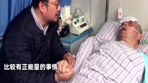 男子放弃几十万年薪 一直耐心照顾重病父亲