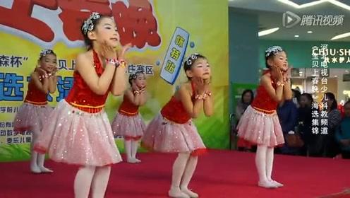 2018幼儿园最新舞蹈教学律动视频——《春天天气真好》