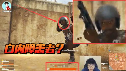 主播吃鸡了:韦神开启神枪手模式,一枪一个队友!队友:喵喵喵?