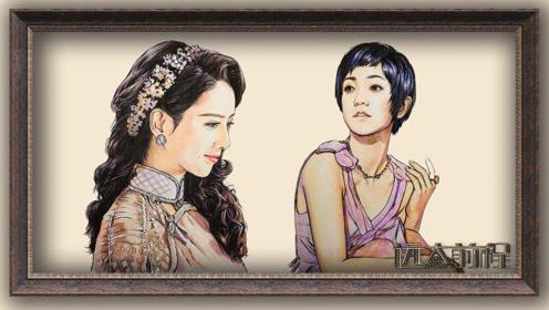这个手绘我给满分!把郭采洁佟丽娅两位女神画得简直不能再美了!