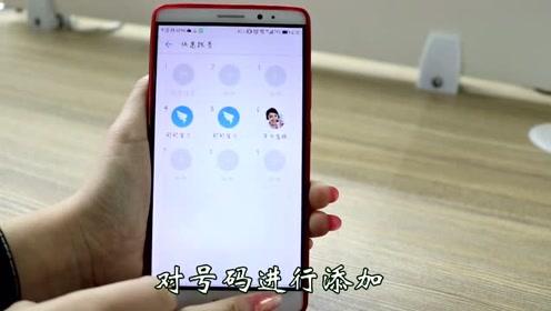 华为手机修改一下通话设置,打电话更加快速方便,看完试试