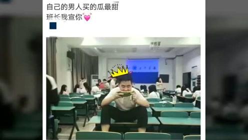 中国好班长!天热了 江西一高校班长免费请全班同学吃西瓜