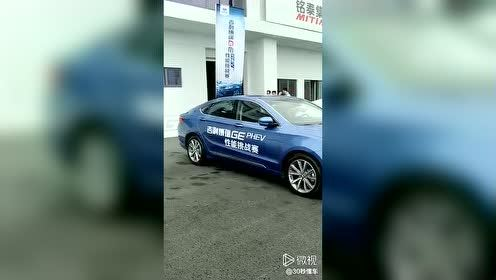 中国轿车颜值新高度吉利博瑞GE  了解一下