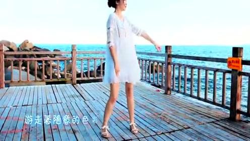 小清新美女海边舞蹈,好卡哇伊啊