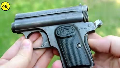 实测外观别致长相另类的古董级手枪,这种拉栓上膛的方式头回见!