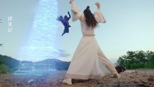 陈长生实力护妻,突然发力把黑袍都轰飞了!