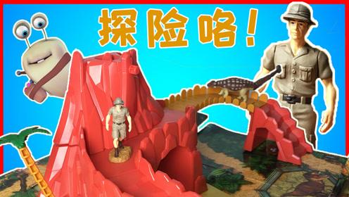 恐龙冒险乐园 一起穿越原始森林