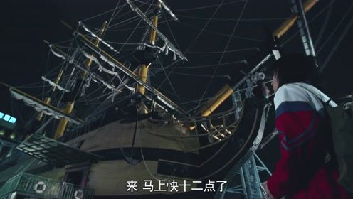 《快把我哥带走》首发预告 张子枫彭昱畅实力battle