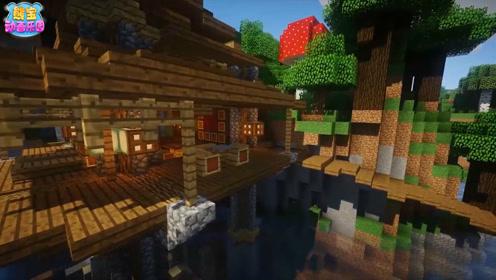 我的世界建筑大师 与悬崖河流完美融合一体的木质别墅