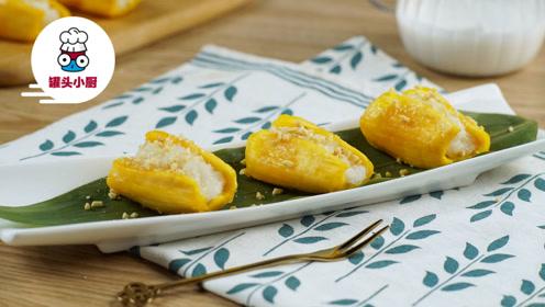 零难度菠萝蜜酿糯米!软糯香甜,让你一秒穿越到泰国
