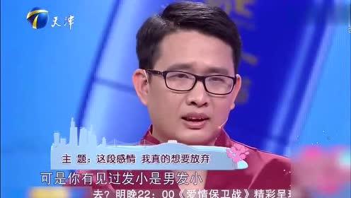 遇到这种女的赶紧的分手,年薪70万都遭嫌弃,涂磊怒骂!