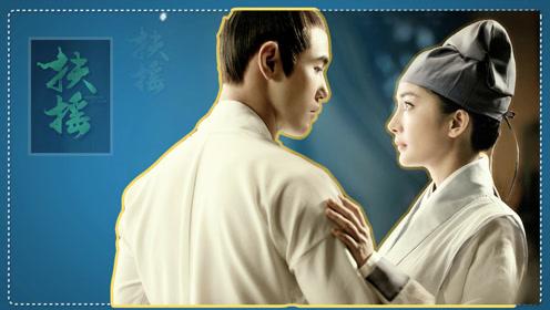 福利来了《扶摇》专访 阮经天:被漂亮的杨幂怼是一件幸福的事