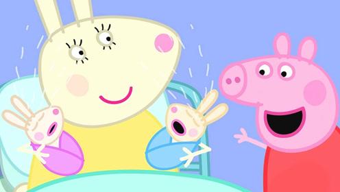 小猪佩奇给动漫人物上颜色游戏03期